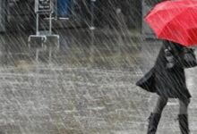 Photo of الأرصاد الجوية التركية تحذر من عاصفة مطرية في هذه المدن.