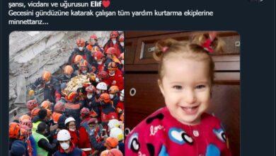 Photo of بعد 65 ساعة تحت الأنقاض.. فرق الإنقاذ التركية تتمكن من إنقاذ طفلة في مدينة إزمير