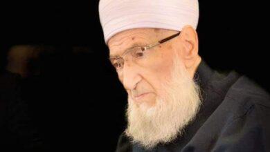 Photo of رئيس البرلمان التركي ينعي رحيل الشيخ محمد علي الصابوني
