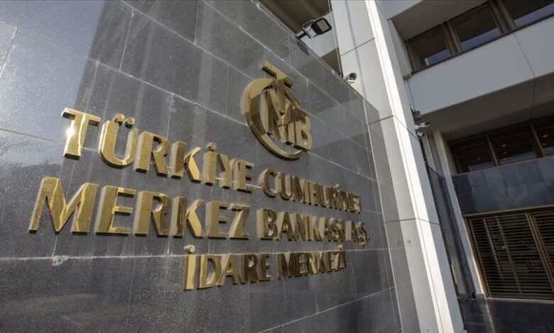 البنك المركزي التركي يصدر قراره بشأن سعر الفائدة
