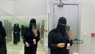 Photo of السعودية بدور البراهيم ترتدي النقاب لظروف ضرورية (فيديو)