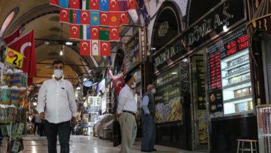 Photo of تركيا.. زيادة مؤشر الإنتاج الصناعي وصادرات مادة غذائية تتجاوز 4 مليارات دولار